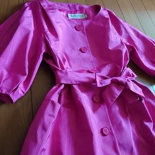 クリスチャンディオール(Christian Dior)のクリスチャン・ディオール Dior コート ワンピース ピンク(ロングコート)