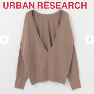 アーバンリサーチ(URBAN RESEARCH)のURBAN RESEARCH(ニット/セーター)