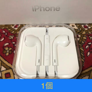 Apple - iPhoneイヤホン 純正 iphoneイヤホン