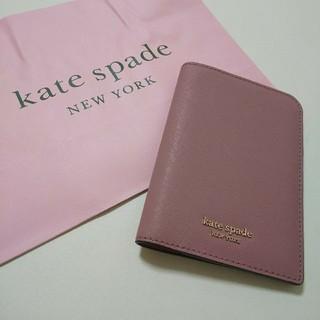 ケイトスペードニューヨーク(kate spade new york)の新品 ケイトスペードニューヨーク パスポートケース(パスケース/IDカードホルダー)