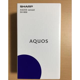 アクオス(AQUOS)のAQUOS sense2 SH-M08 ホワイトシルバー SIMフリースマホ(スマートフォン本体)