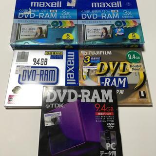 マクセル(maxell)のDVD-RAM 13枚セット(DVDレコーダー)