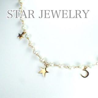 STAR JEWELRY - スタージュエリー k10YG 星と月 パール ネックレス 真珠