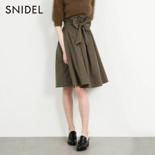 スナイデル(snidel)の新品 ウエストリボンタフタスカート(ひざ丈スカート)
