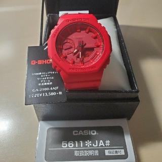 ジーショック(G-SHOCK)の新品未使用 国内正規品 G-SHOCK GA-2100-4AJF 赤(腕時計(デジタル))