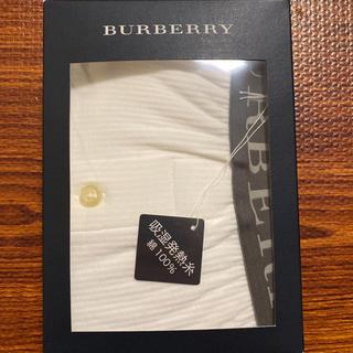 バーバリー(BURBERRY)の新品未開封 バーバリー トランクス M(トランクス)