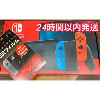 ニンテンドースイッチ(Nintendo Switch)のNintendo switch 任天堂 本体 スイッチ ネオン 新品未使用未開封(家庭用ゲーム機本体)