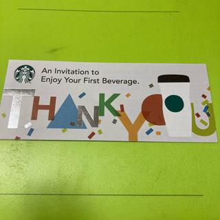 スターバックスコーヒー(Starbucks Coffee)のスターバックス ドリンクチケット 1枚(フード/ドリンク券)