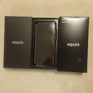 アクオス(AQUOS)のAQUOS zero2(906SH)Astro Black(スマートフォン本体)
