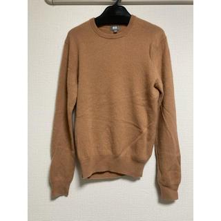 ユニクロ(UNIQLO)のUNIQLO カシミヤ100%セーター キャメル色(ニット/セーター)
