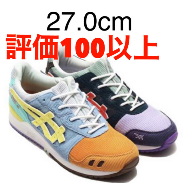 asics(アシックス)の27 最安アシックス ゲルライト sean メンズの靴/シューズ(スニーカー)の商品写真
