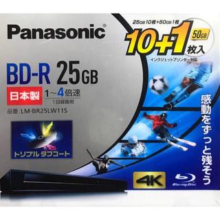 パナソニック(Panasonic)のパナソニック 4倍速ブルーレイディスク25GB10枚+50GB1枚(その他)