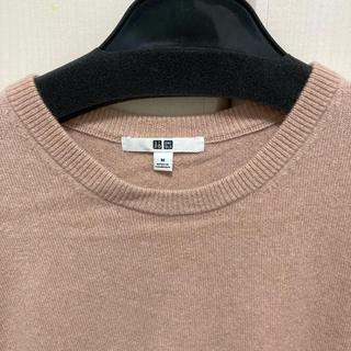 ユニクロ(UNIQLO)のUNIQLO カシミヤセーター ピンク(ニット/セーター)