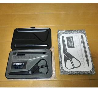 ポータブル文房具セットケース付き新品未使用(はさみ/カッター)