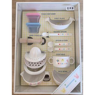 ミキハウス(mikihouse)のミキハウス 離乳食食器セット☆(離乳食器セット)