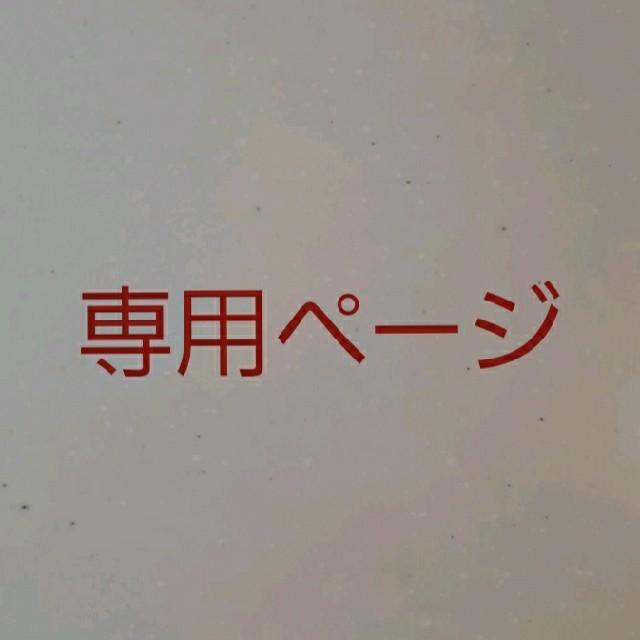 UNIQLO(ユニクロ)の☆9『新品!』ユニクロ  ショーツ ボクサー   レディースの下着/アンダーウェア(ショーツ)の商品写真
