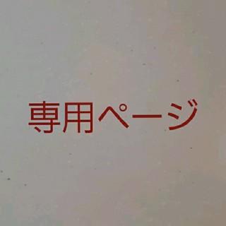 UNIQLO - ☆9『新品!』ユニクロ  ショーツ ボクサー