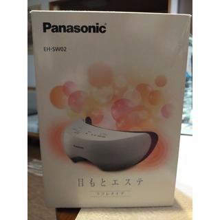 パナソニック(Panasonic)の【送料込み】パナソニック 目もとエステ リフレタイプ EH-SW02(その他)