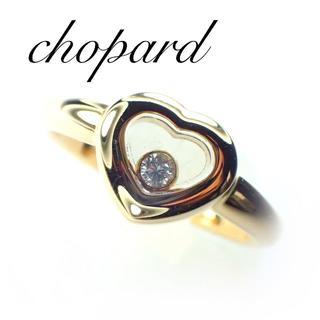 ショパール(Chopard)のショパール Chopard K18YG ハッピーダイヤ ハート リング(リング(指輪))