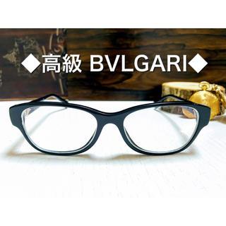 ブルガリ(BVLGARI)の◆激レア◆ブルガリ◆Bulgari◆メガネ◆メンズ◆レディース◆ブラック◆黒(サングラス/メガネ)