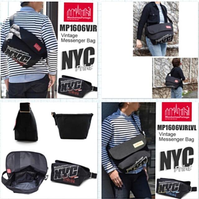Manhattan Portage(マンハッタンポーテージ)のManhattanPortage NEW YORK USAマンハッタンポーテージ メンズのバッグ(メッセンジャーバッグ)の商品写真