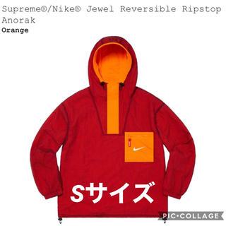 シュプリーム(Supreme)のsupreme NIKE Reversible Ripstop Anorak S(ナイロンジャケット)