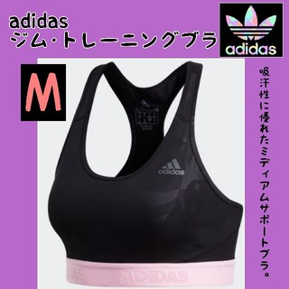 adidas - アディダスジム・トレーニングブラ スポーツブラ トレーニングウェア