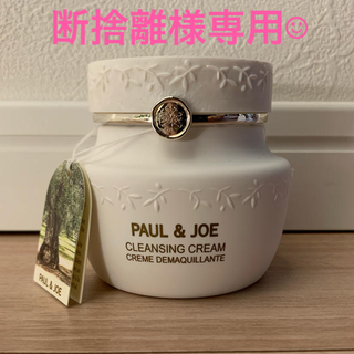 PAUL & JOE - ポール & ジョー ボーテ クレンジング クリーム 150g