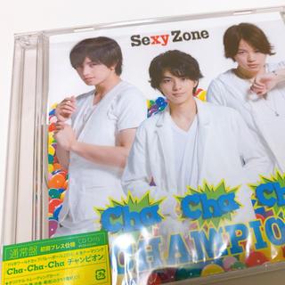 セクシー ゾーン(Sexy Zone)のamtrs様専用* SexyZone (ポップス/ロック(邦楽))