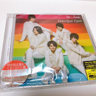 セクシー ゾーン(Sexy Zone)のSexyZone カラフルeyes 初回限定盤A(ポップス/ロック(邦楽))