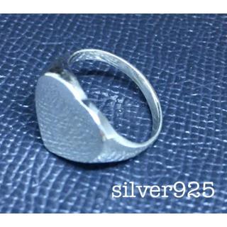 印台 ハート愛 シルバー925リング シグネット メンズ 銀 ギフト シンプル(リング(指輪))
