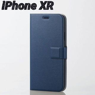 エレコム(ELECOM)のiPhoneXR ケース 手帳型 ネイビー ソフトレザーカバー USS(iPhoneケース)