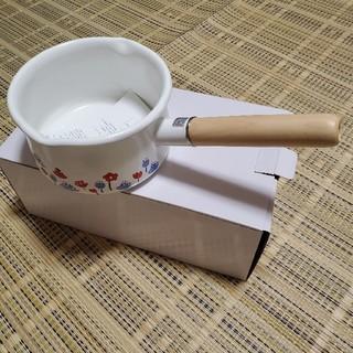 アフタヌーンティー(AfternoonTea)の新品ホーローミルクパン(鍋/フライパン)