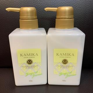 KAMIKA カミカ シャンプー ×2