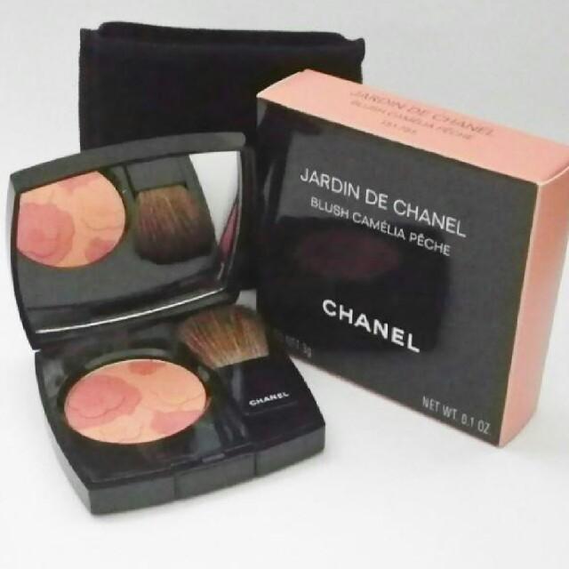 CHANEL(シャネル)のシャネル新品ジャルダン ドゥ シャネル 限定 チークカラー ブラッシュ コスメ/美容のベースメイク/化粧品(チーク)の商品写真