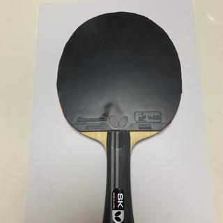 バタフライ(BUTTERFLY)のバタフライSKカーボン ディグニクス09C  80(卓球)