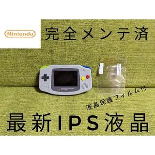ゲームボーイアドバンス(ゲームボーイアドバンス)の最新IPS液晶ゲームボーイアドバンス (SFC版)(携帯用ゲーム機本体)