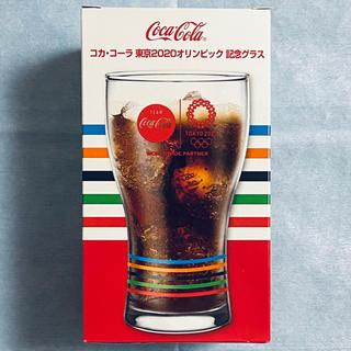 コカコーラ(コカ・コーラ)の非売品:コカ・コーラ東京2020オリンピック記念グラス(グラス/カップ)