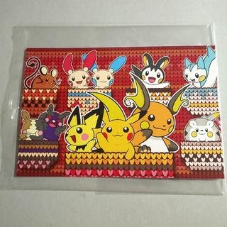 ポケモン - ポケモン ノベルティ 公式通販 限定 月替わりポストカード 20年1月