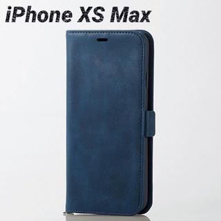 エレコム(ELECOM)のiPhoneXS Max ケース 手帳型 ネイビー ソフトレザー カバー(iPhoneケース)