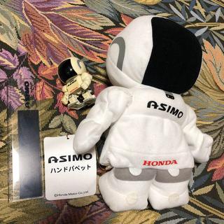 ホンダ(ホンダ)のHONDA ASIMO セット(ノベルティグッズ)