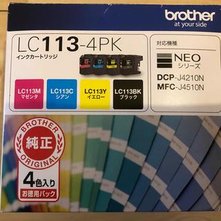 ブラザー(brother)のbrother ブラザー LC113-4PK インク✖️12本(PC周辺機器)