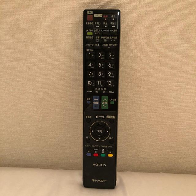 SHARP(シャープ)の液晶テレビ SHARP AQUOS LC-20DZ3S 20インチ スマホ/家電/カメラのテレビ/映像機器(テレビ)の商品写真