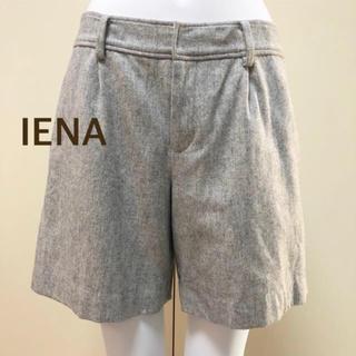 IENA - IENA ウールタックショートパンツ