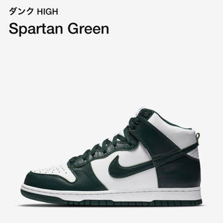 "NIKE - NIKE DUNK HIGH ""PRO GREEN"" ナイキ ダンク ハイ"