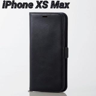 エレコム(ELECOM)のiPhoneXS Max ケース 手帳型 ブラック ソフトレザー カバー(iPhoneケース)