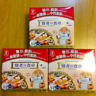 オオツカセイヤク(大塚製薬)の賢者の食卓 30包×3箱 【新品】(ダイエット食品)