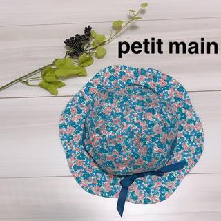 petit main - petit main プティマイン 花柄帽子 ハット 50cm