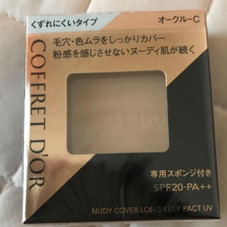 コフレドール(COFFRET D'OR)の新品 コフレドール ヌーディカバーロングキープパクト ファンデーション (ファンデーション)