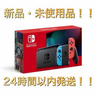 Nintendo Switch - 新品未使用品★Switch 任天堂スイッチ 本体 ネオン ニンテンドウ